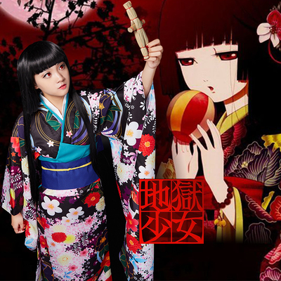 taobao agent Free shipping spot anime cosplay hell girl two cage flowers Yan Moai kimono cos wig full set