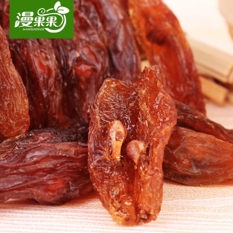 漫果果新疆红马奶葡萄干500g