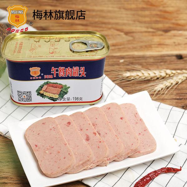 中华老字号 上海梅林 午餐肉罐头 198g*3罐 天猫优惠券折后¥24.9包邮(¥34.9-10)