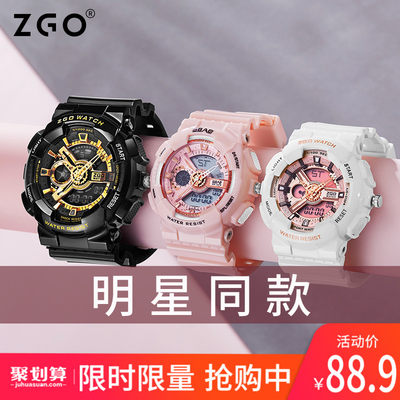Watch female junior high school student girl Korean version of high school girl Disney mechanical child waterproof simple temperament electronic