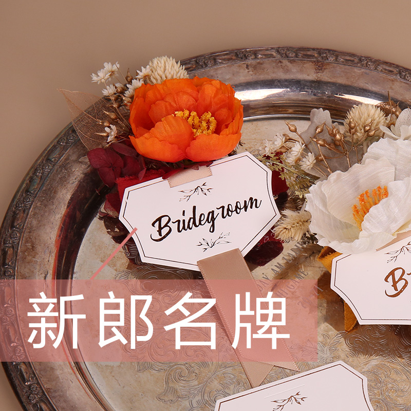 Corsage Name Card - Groom