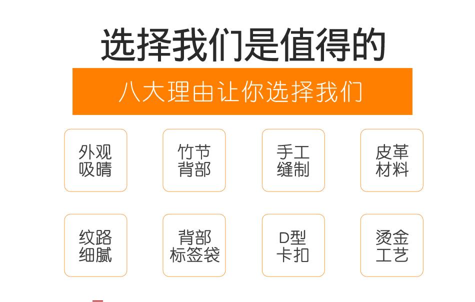 #熱賣店家#明泰PCCB皮革豪華竹節集郵冊小型張郵票收藏冊空冊精裝大版大容量(200元起購)