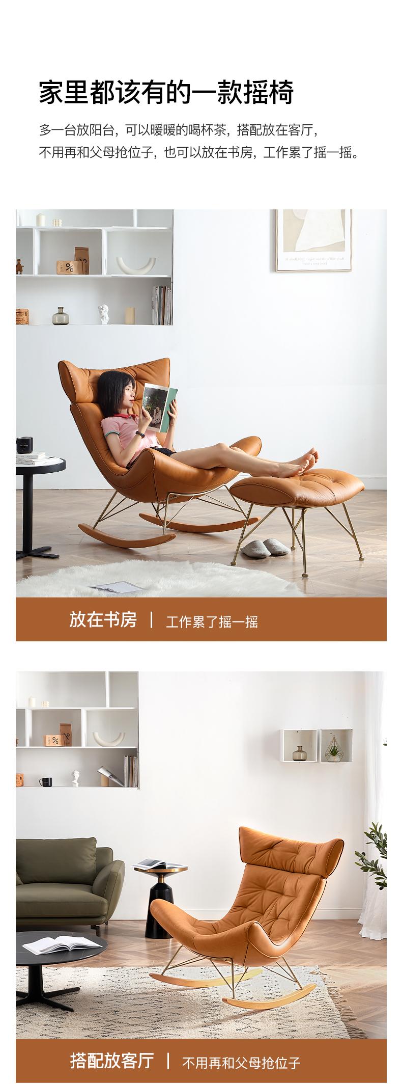贝兮轻奢懒人蜗牛沙发躺椅,送家里慵懒家居好物