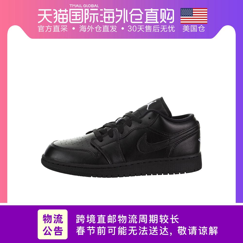 美国直邮AirJordan乔丹1RetroAJ1男鞋GS经典复古运动鞋女鞋时尚