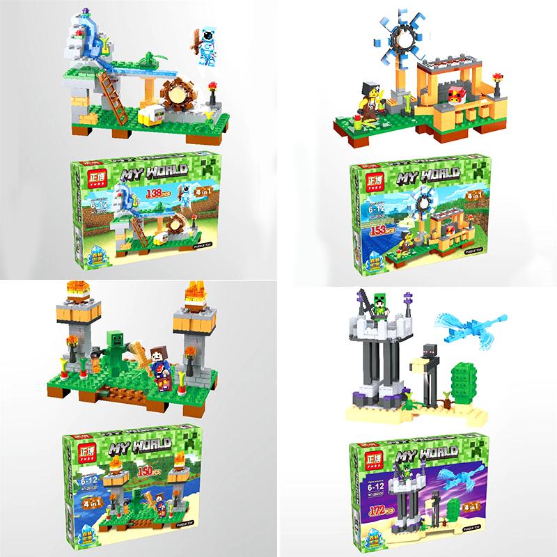 拼装小颗粒游乐园儿童积木拼装玩具益智6-10岁智力343