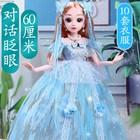 60厘米超大芭比娃娃套装小女孩公主女童玩具单个生日礼物洋娃娃布