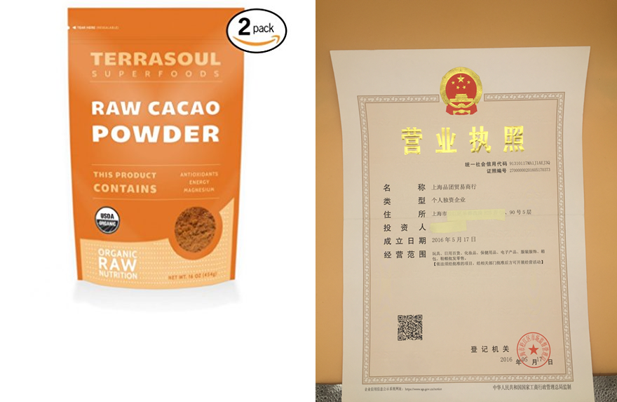 Terrasoul Superfoods Raw Cacao Powder (Organic), 16-ounce (