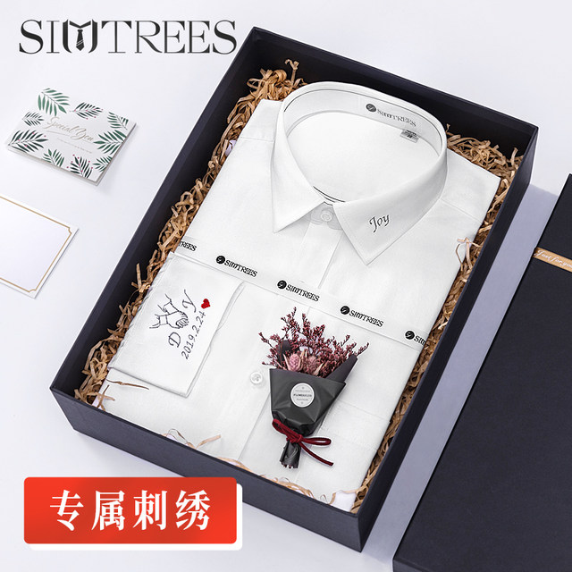 Custom shirt men's embroidered name stitch logo explosion gift box embroidery white long sleeve DIY shirt to send boyfriend creative