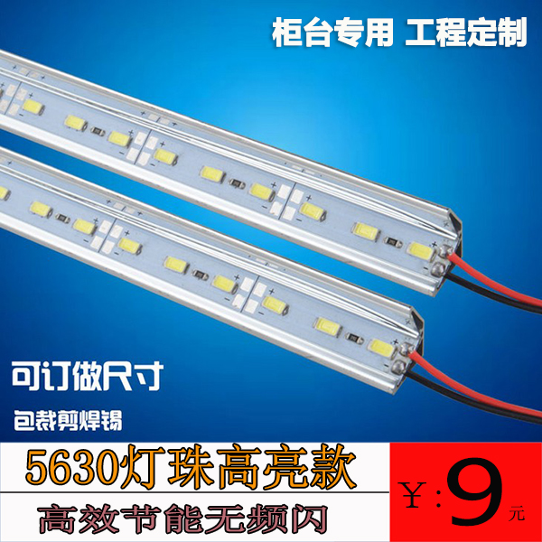 Usd 704 12 volt led light with aluminum slot hard light bar 5630 12 volt led light with aluminum slot hard light bar 5630 smd counter 12v dc jewelry aloadofball Gallery