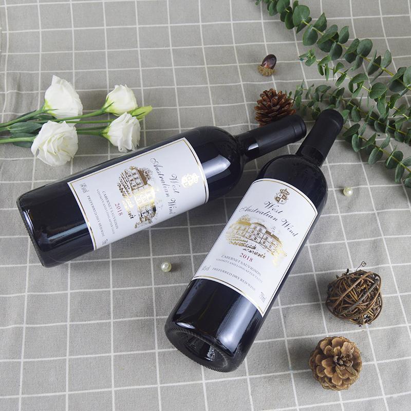 【法国进口】干红葡萄酒2支