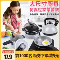 Детские Мебель для дома комплект девушка детские варка копия Настоящая кухня мужской Ребенок 3-6 лет