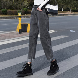 2020 autumn new loose straight high waist jeans women are thin and casual all-match elastic waist harem daddy pants