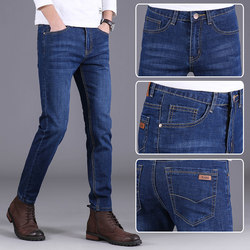 Jarno minister summer thin section Slim Straight jeans male child long stretch pants men's business casual wild