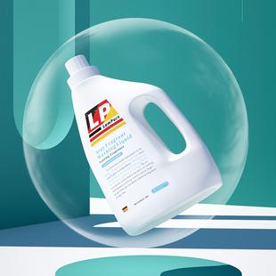 蓝漂香水洗衣液香味持久留香整箱批家用实惠装袋装补充装机洗护理