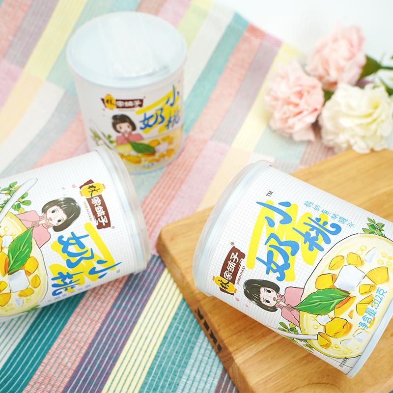 林家铺子酸奶黄桃西米露罐头新鲜椰果水果罐头休闲零食整箱312g*3