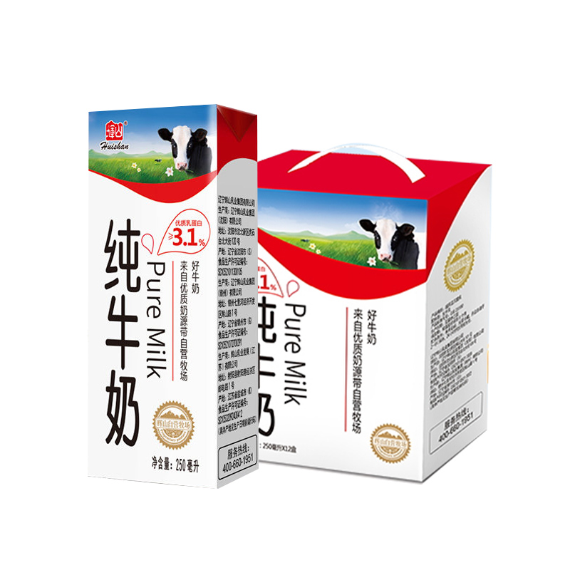 70年历史!辉山纯牛奶250mlx12盒