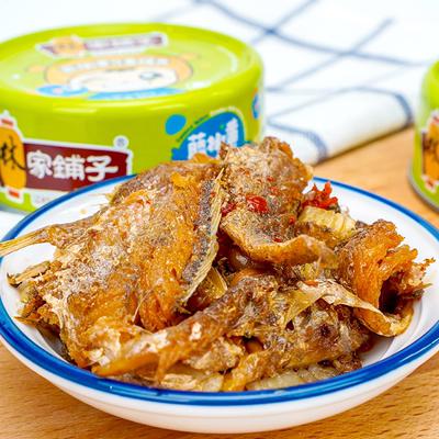 林家铺子黄花鱼罐头105g*4罐即食下饭菜熟食豆豉鱼海鲜食品