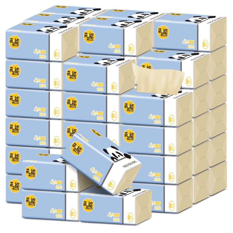 佳益抽纸家用整箱实惠装本色纸巾家庭装面巾纸餐巾纸抽卫生纸面纸