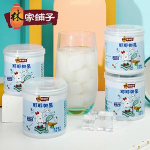 【林家铺子】椰果罐头200g*4