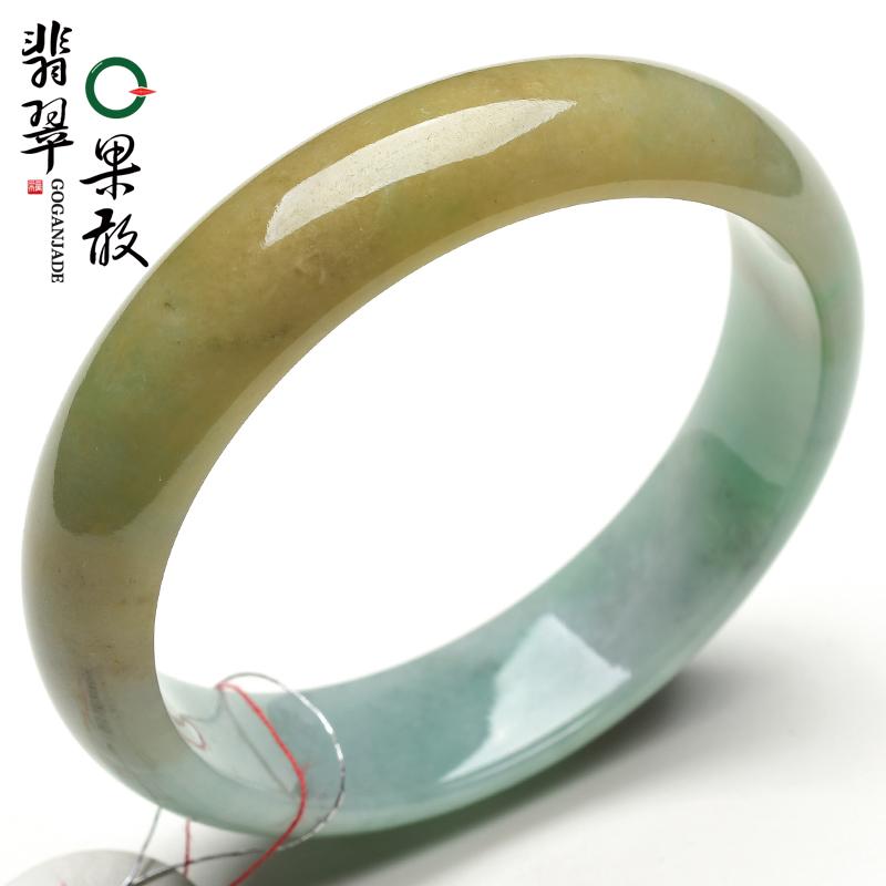 T4914 Bold Jadeite 57 7 Double Color Bracelet Jade Stone