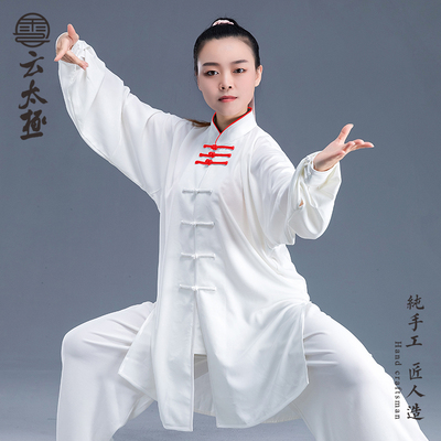 Tai Chi Clothing Making Show Clothes for Loose Comfort Competition Taijiquan Clothing Suits