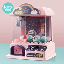可优比抓娃娃机玩具儿童小型投币夹公仔机家用网红迷你糖果扭蛋机