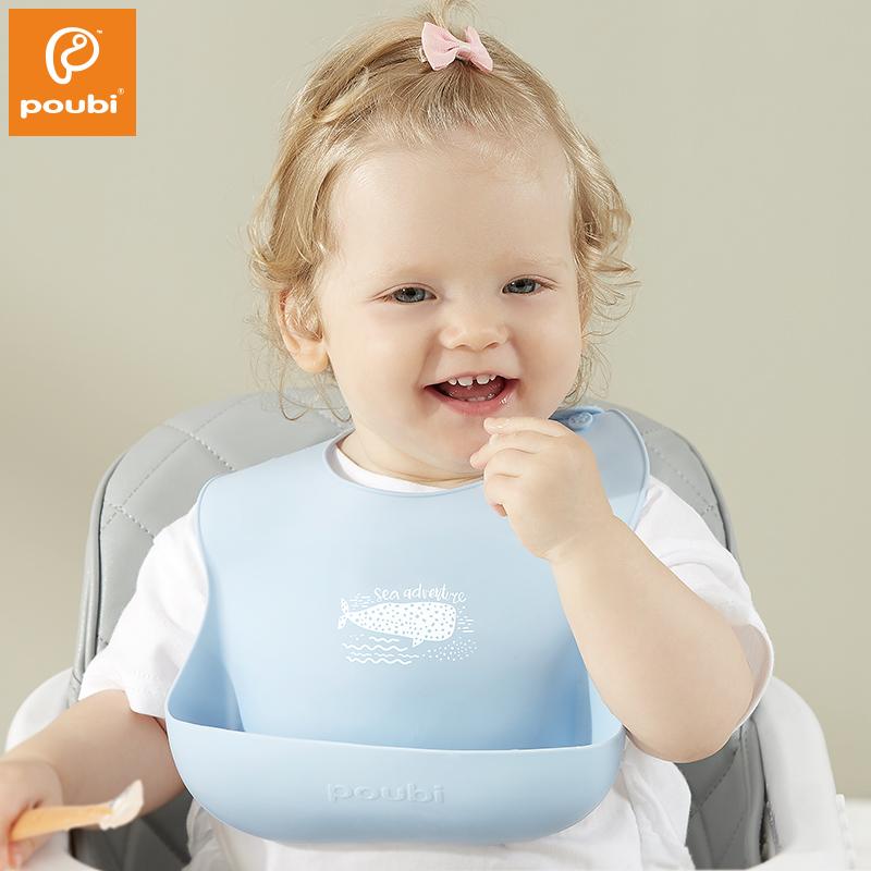 poubi宝宝吃饭立体防水围兜儿童硅胶免洗婴儿饭兜口水巾围嘴餐具