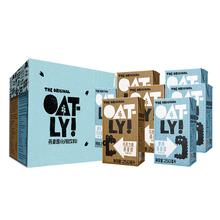 OATLY噢麦力燕麦奶饮料250ml*6