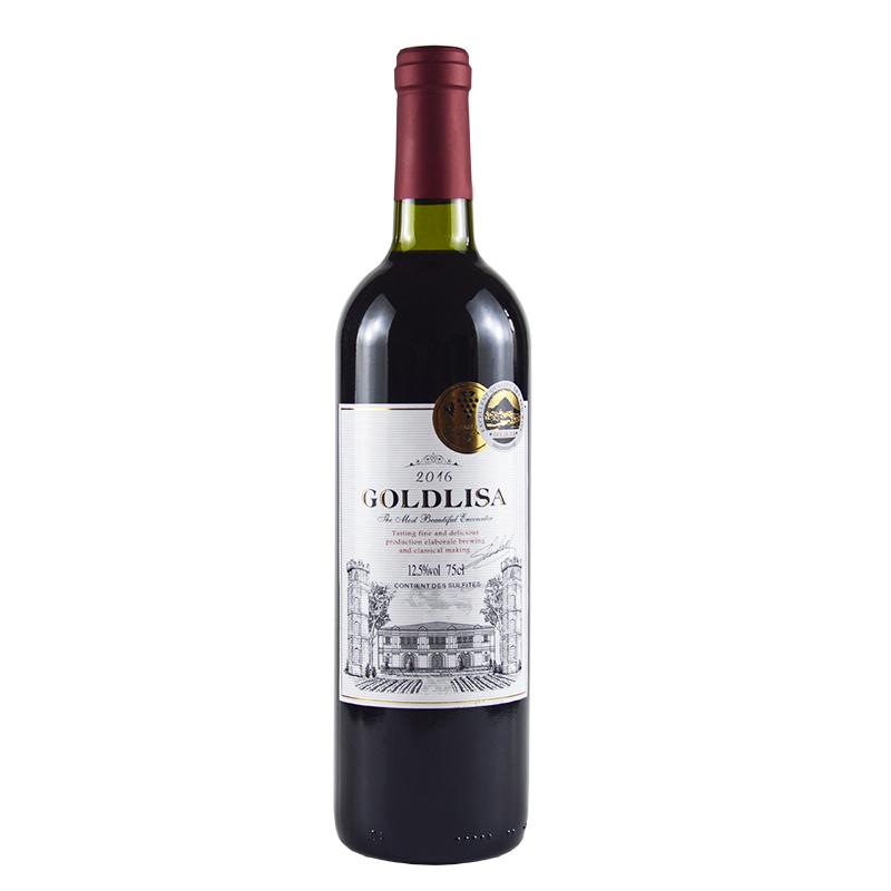 干红葡萄酒2支