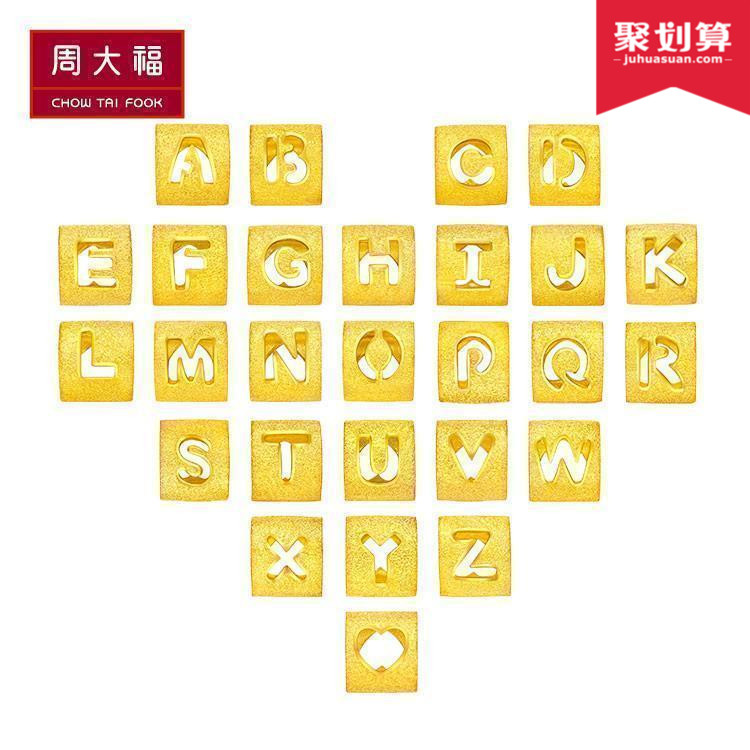 Gift Zhou Dafu Letter Transfer Beads Gold Gold Pendant Valuation Work Cost 48 Yuan F Variety