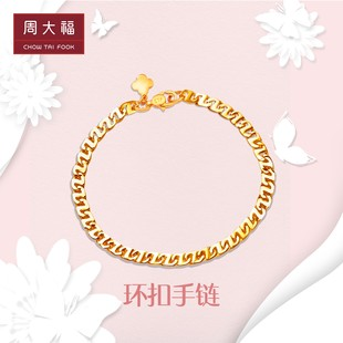 Chow Tai Fook Jewelry Fashion Elegant Light Body Pure Gold Bracelet Valuation A Variety Of Boutiques