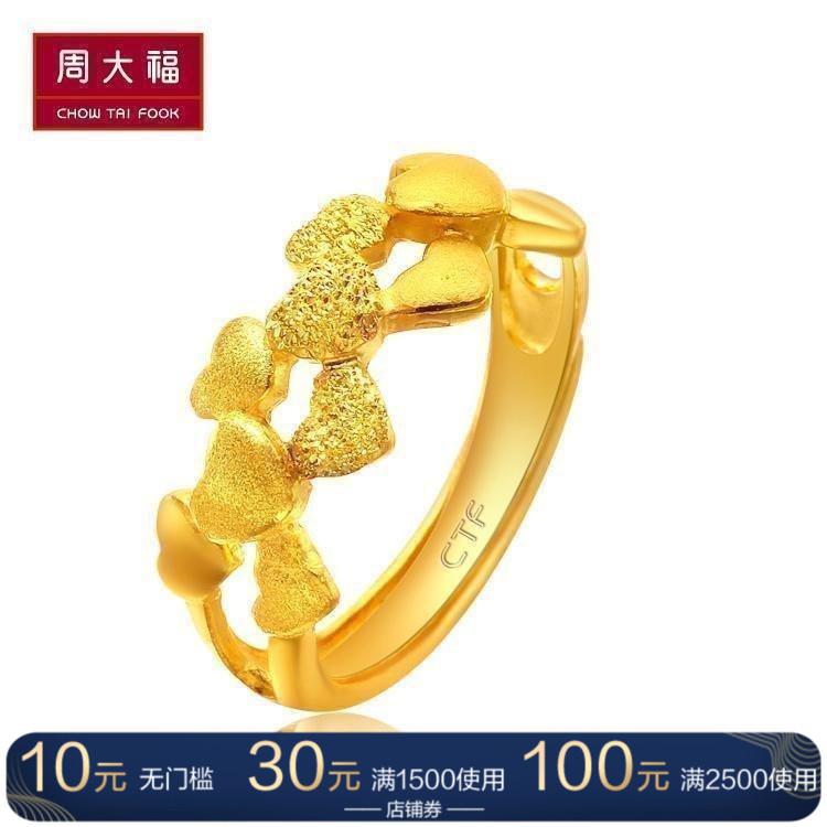 周大福心爱满满足金黄金戒指女款计价F61166