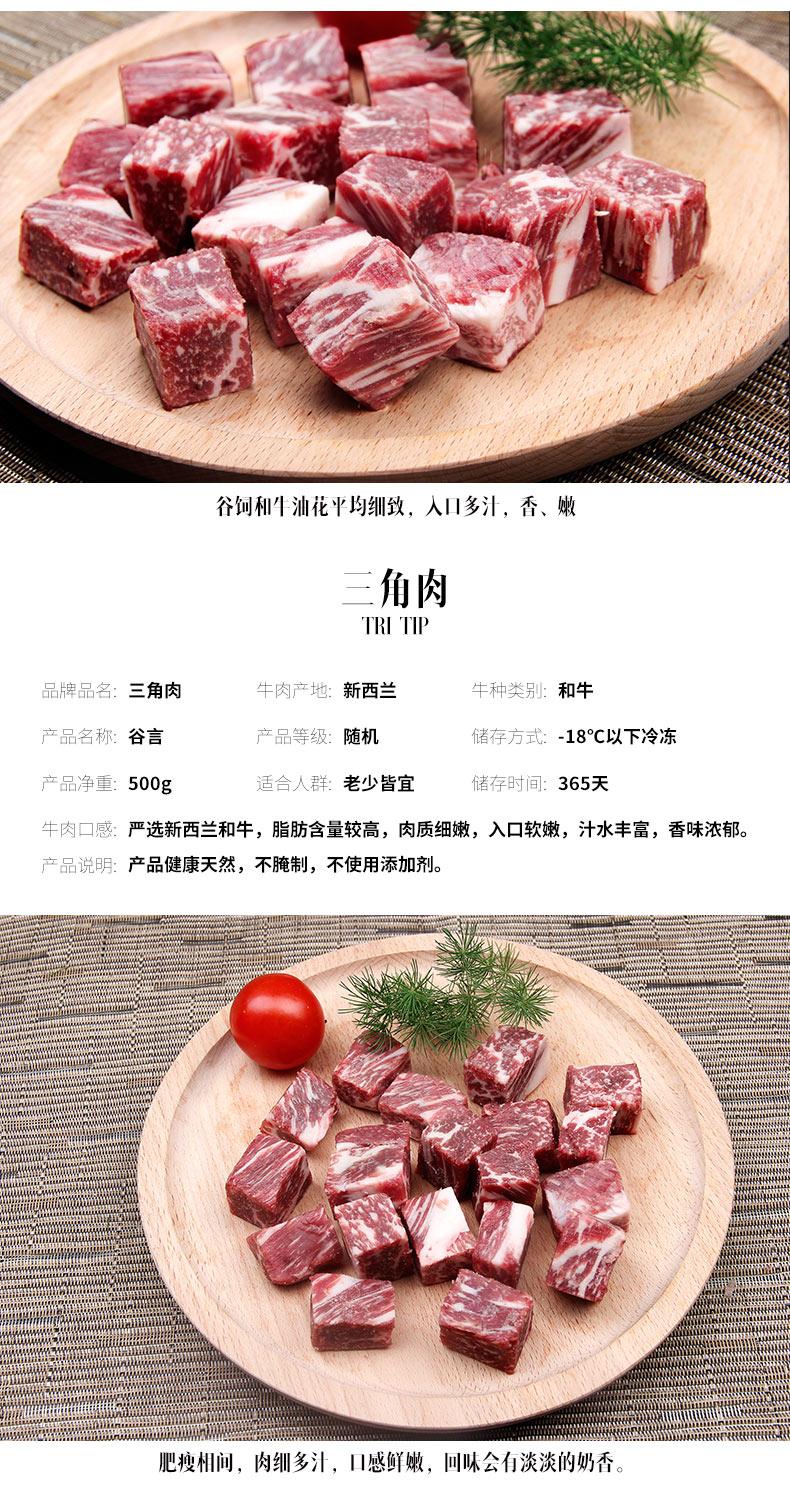 三角肉m9_11.jpg