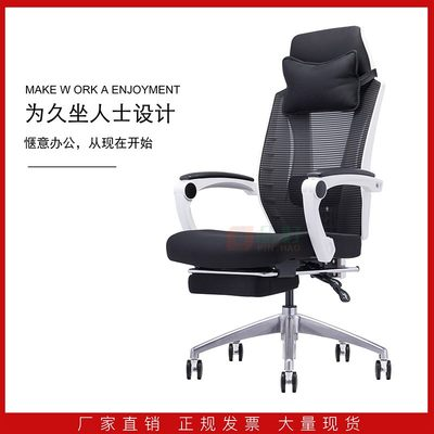 Home gaming net cloth lifting and turning reclining chair