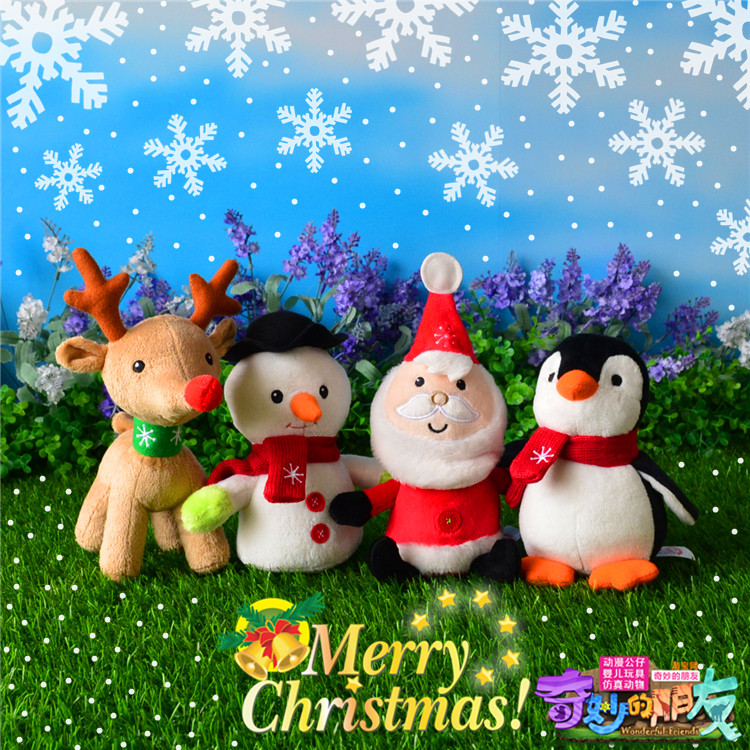 Christmas Gifts Christmas Decorations Santa Claus Deer Doll Snowman Doll Penguin Plus Toys