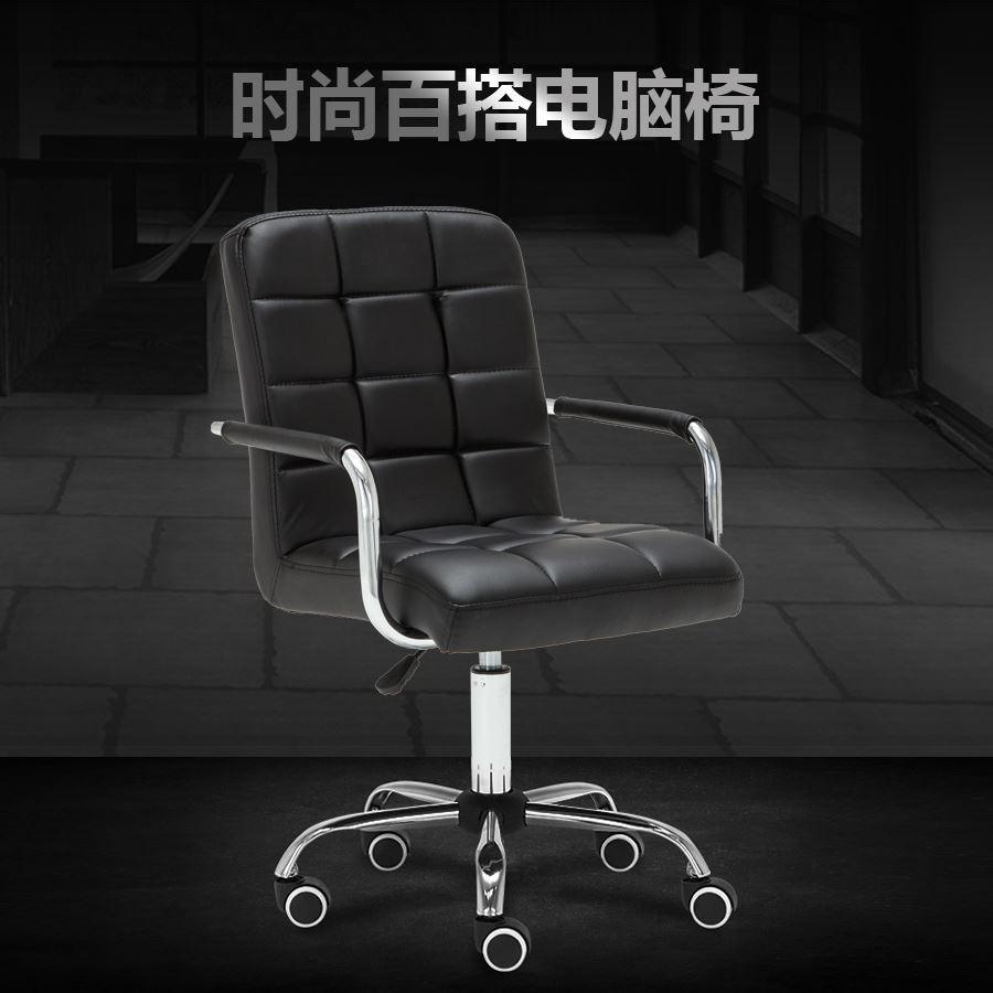 电脑椅职员家用坐椅凳子办公室椅子升降滑轮旋转椅简约靠背办公椅