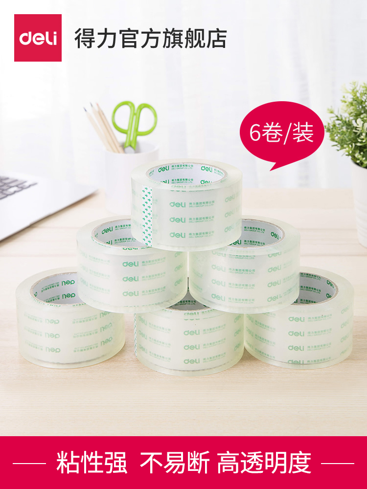 Effective 33497 high transparent sealing tape large Express Special width 6cm 4 8cm packaged wholesale tape paste sealing fixed high viscosity is not easy to break 6 package
