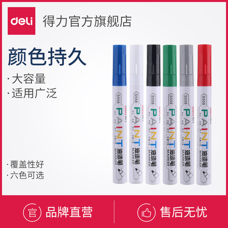 Эффективная ручка зарегистрирования ручки номера примечания Марк doodle ручки краски S558 металлический ручка разноцветный ручка