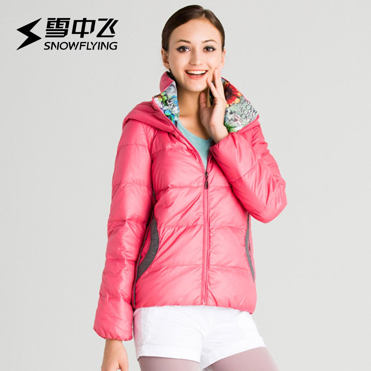反季特卖: SNOW FLYING 雪中飞 X1201026 女士羽绒服