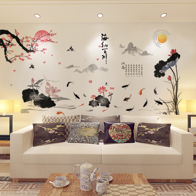 Usd 807 Chinese Style Character Landscape Landscape Painting Wall