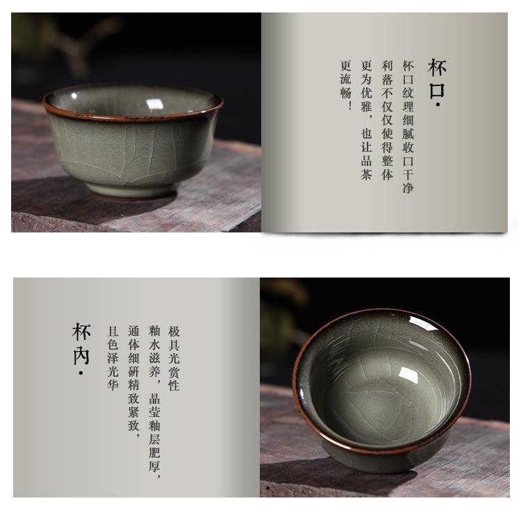 Association, longteng longquan celadon frame Wang Wenge up tire iron master cup single CPU elder brother up with crack sample tea cup kunfu tea