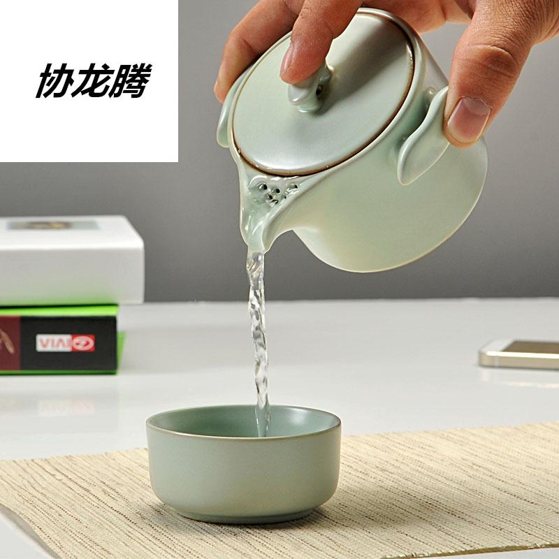 协汝窑冰裂茶具一壶一杯龙腾快客杯哥窑茶具套装v茶具快客杯