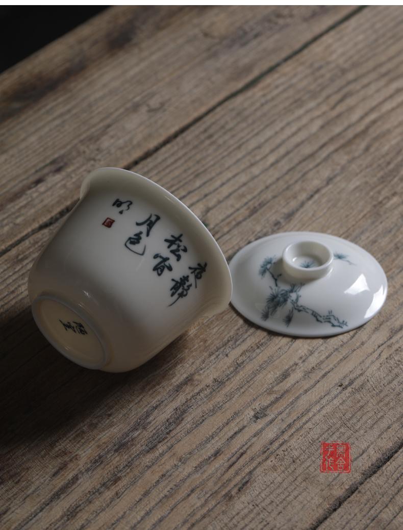 江南往事 手工书法七碗茶诗盖碗茶杯陶瓷功夫茶具小号泡茶碗家用