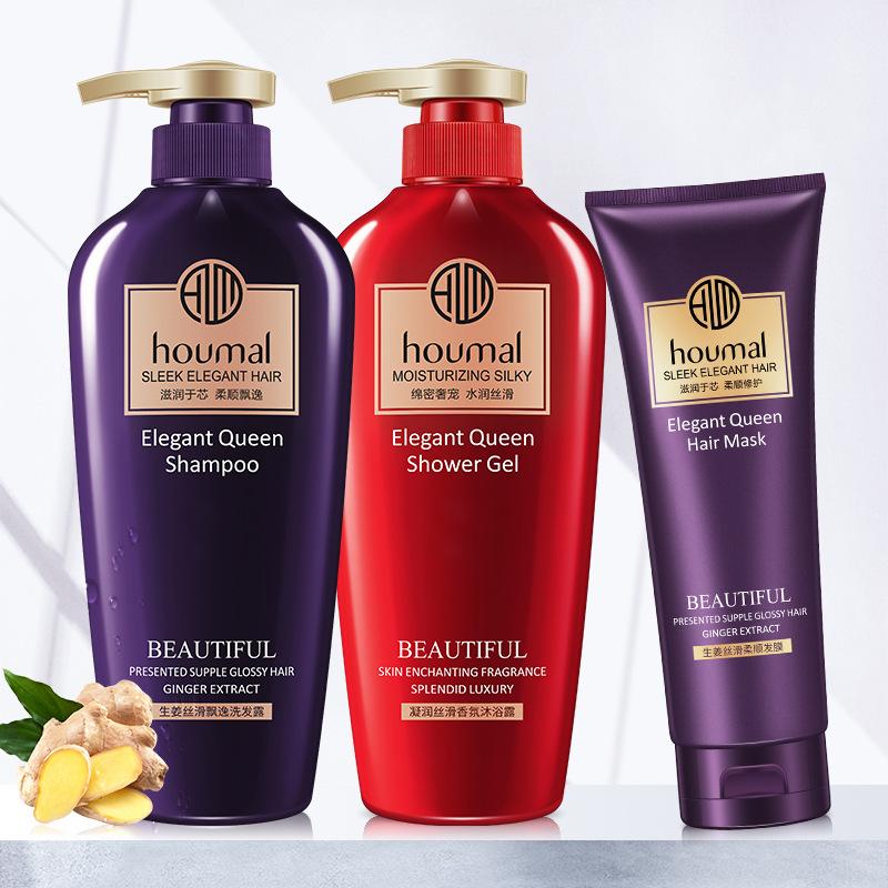 沪美洗护套装山羊乳氨基酸洗发水护发素沐浴露去屑控油留香