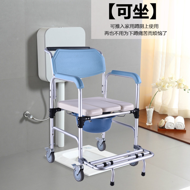Wei Kang old man sitting Toilet chair with wheel mobile Toilet chair ...