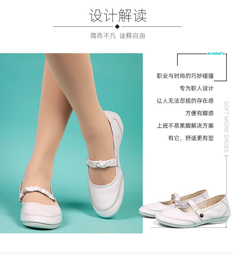 Anno / ANNO y tá giày mùa xuân và mùa hè thở không trượt giày công việc chăm sóc nữ mô hình khâu tay thẩm mỹ viện