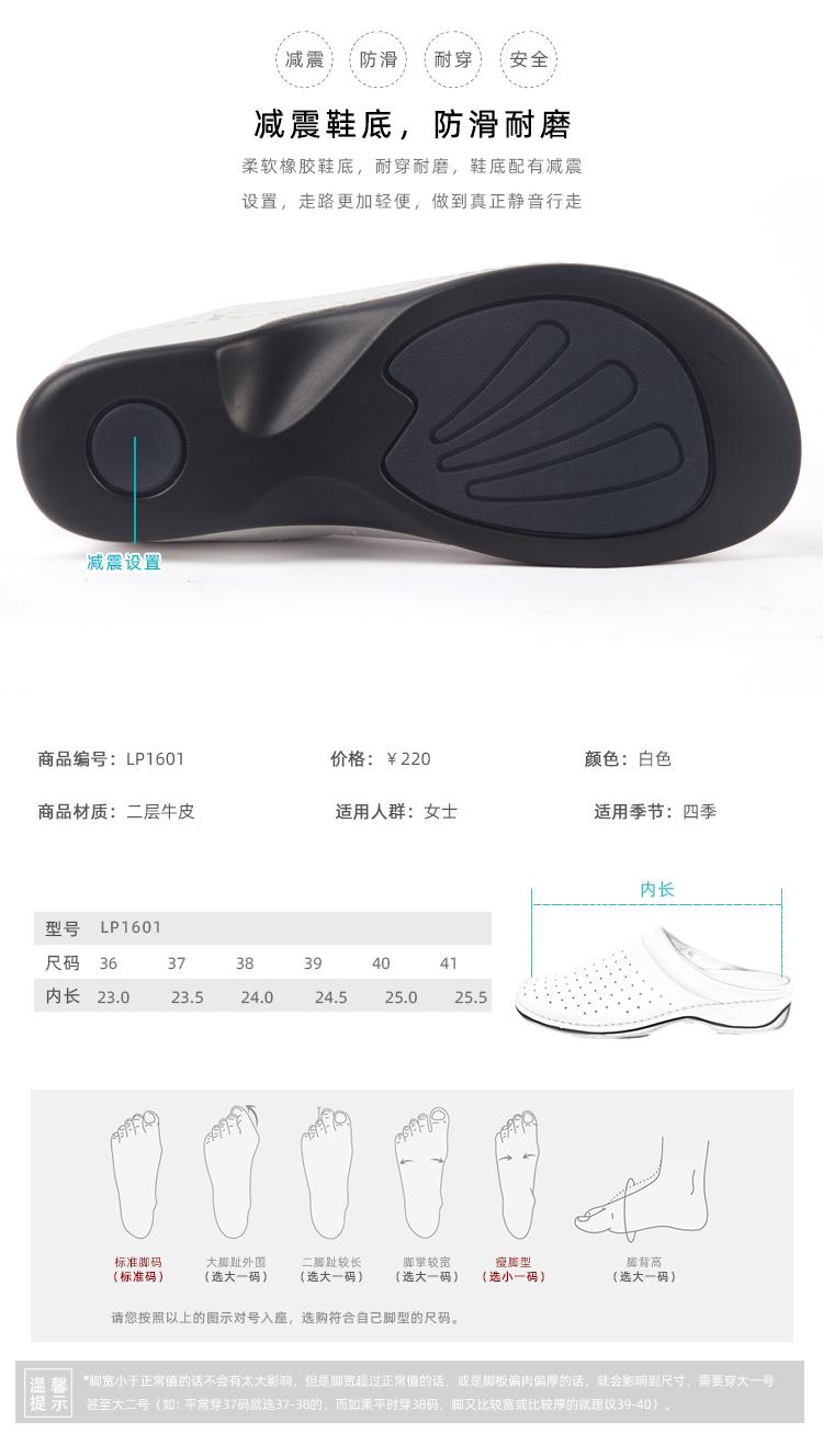 Anno / ANNO y tá giày, giày thường thẩm mỹ viện phòng khám trượt thở mùa xuân và mùa hè của phụ nữ làm việc giày