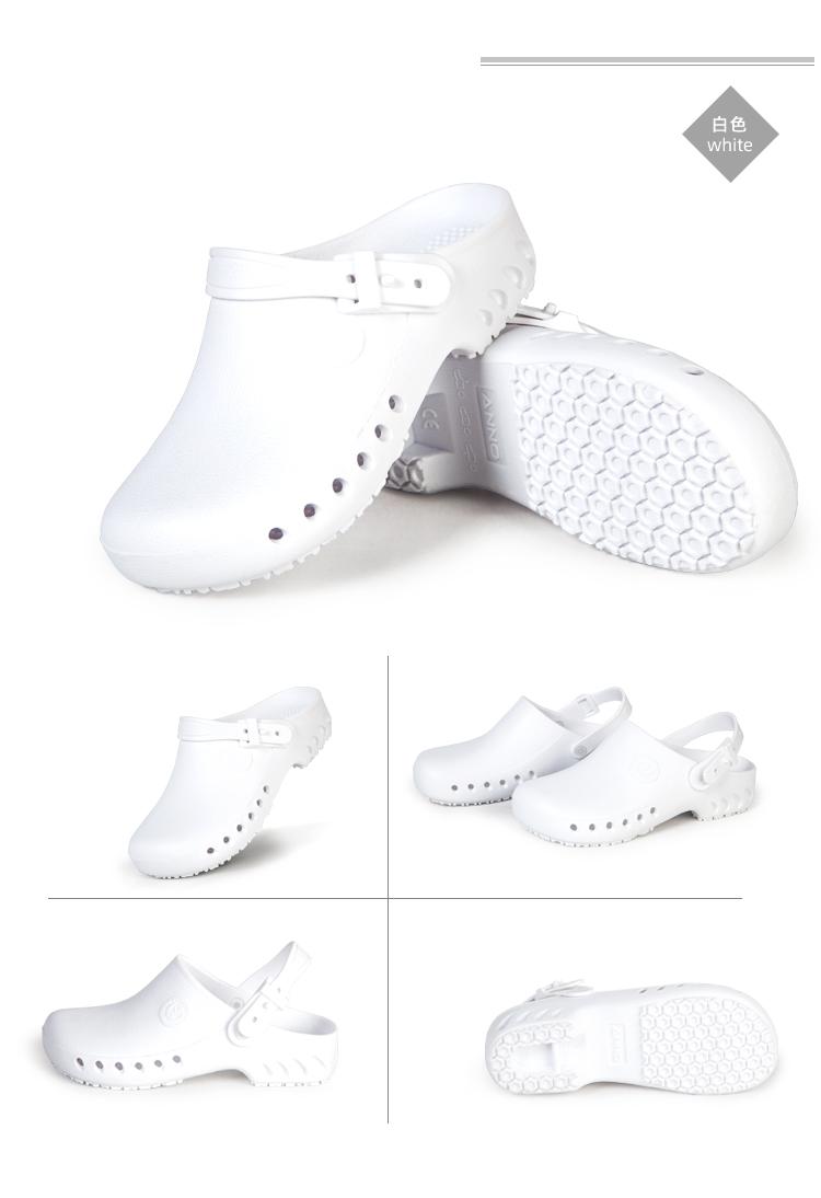 Anno phòng thí nghiệm giải phẫu giày công việc nhà giày phù hợp nhiệt độ cao chống tĩnh chống TPE giày giày Chăm sóc y tế