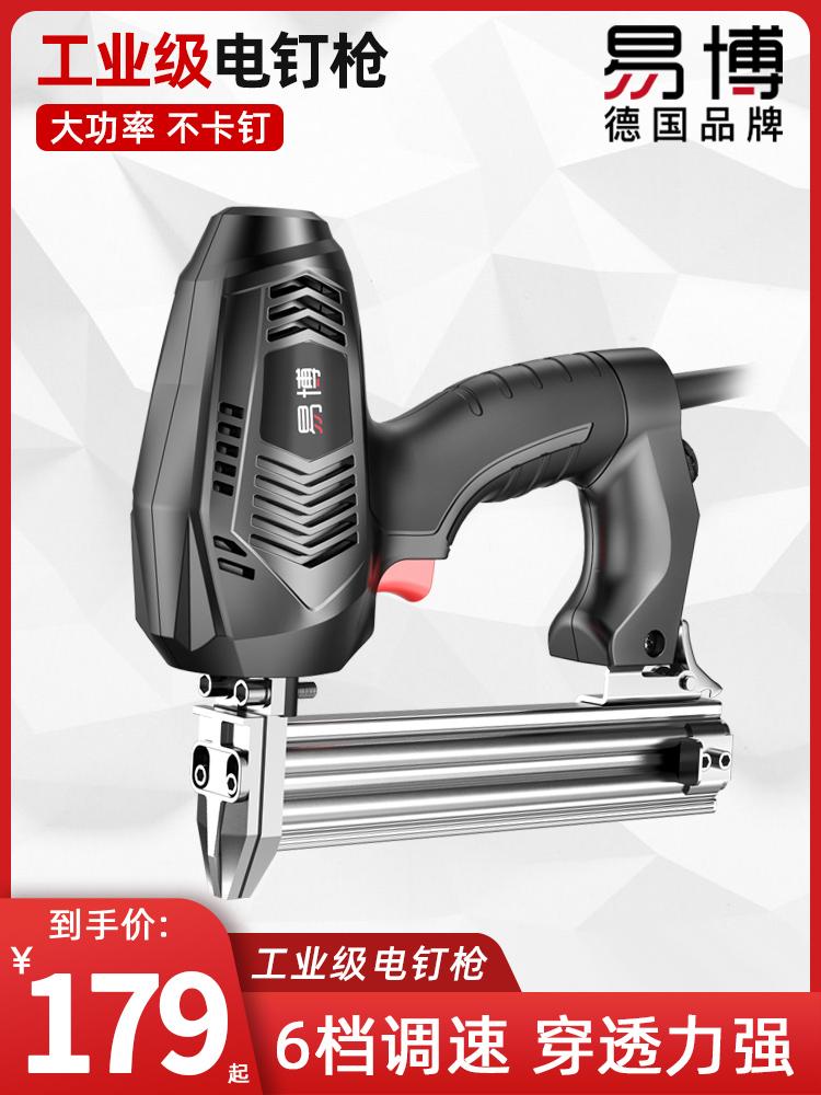 Yibo nail pneumatic nail gun Straight nail nail gun Electric woodworking special nailer Steel row nail tool