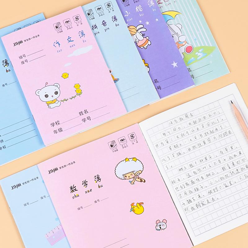 30本玛丽练习本作业本拼音本英语10月21日最新优惠